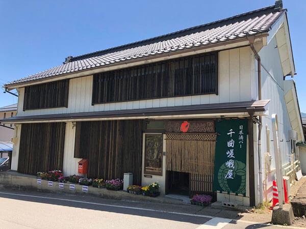 古民家,リフォーム,リノベーション,伝統家屋,のれん,日除け幕,日本酒バー