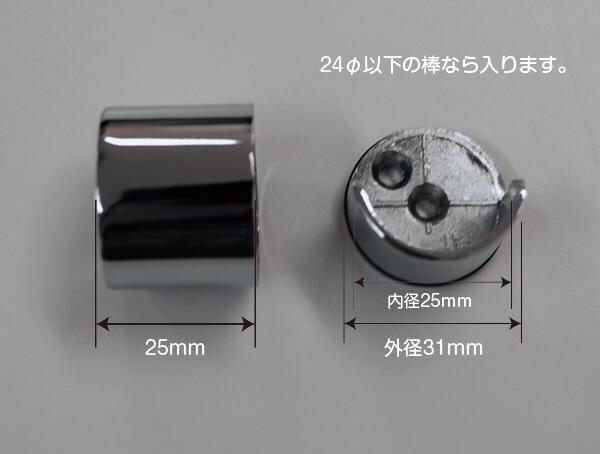 屋内間口内側用のれん掛けサイズ表
