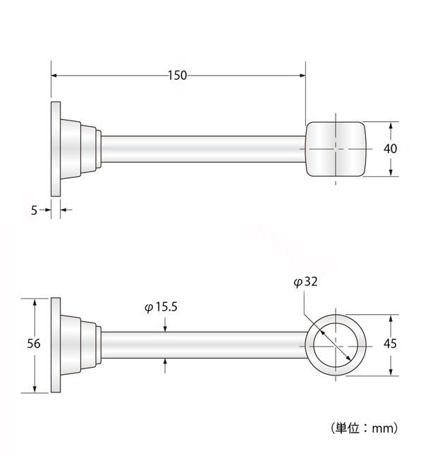 ステンレス製のれん掛け(ロングタイプ) サイズ