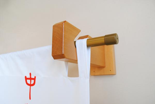 木製のれん掛け(壁付けタイプ)用スリット1